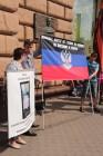 Пикет в поддержку Донбасса