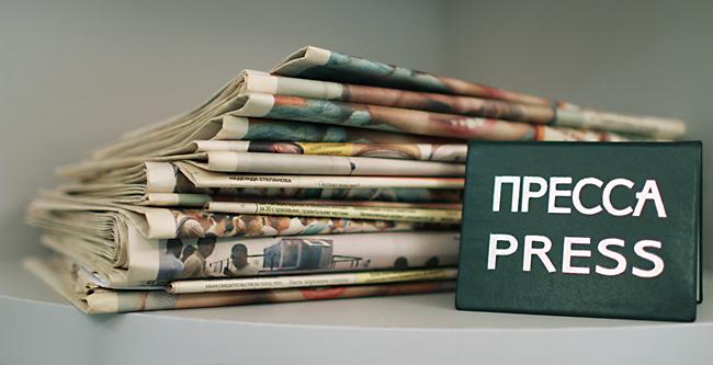 Обращение к журналистам