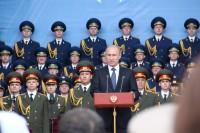 Владимир, Путин, открывает, форум, Армия, 2015