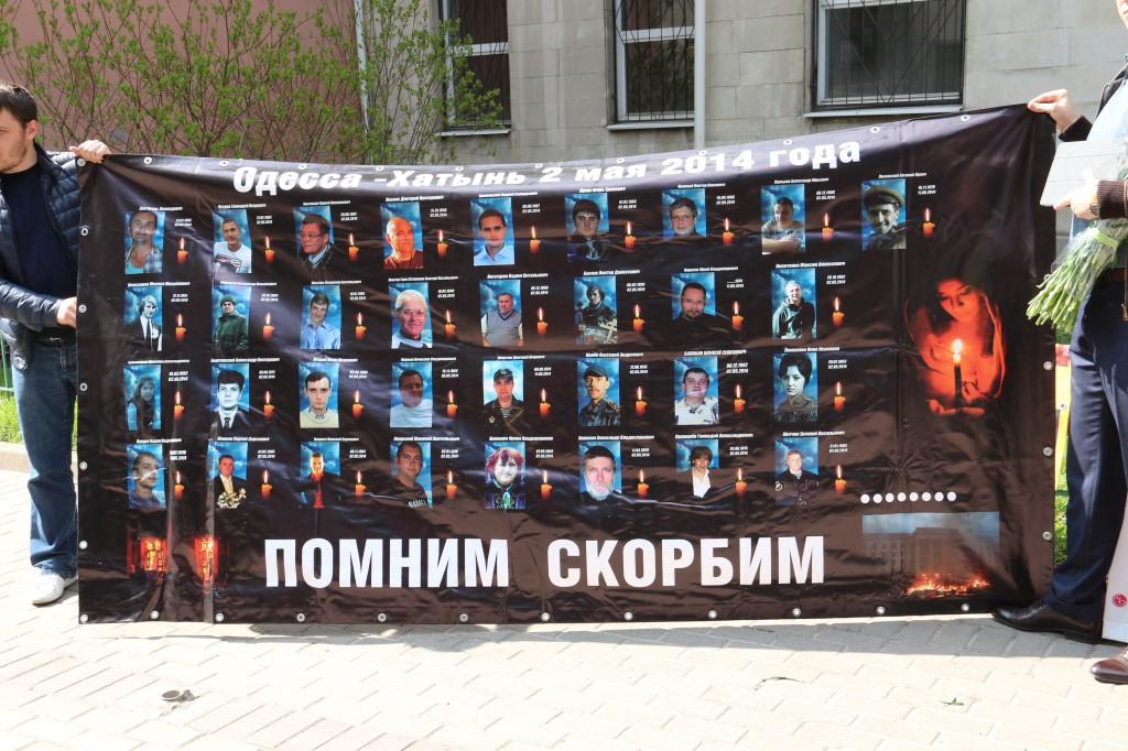 одесский Дом профсоюзов