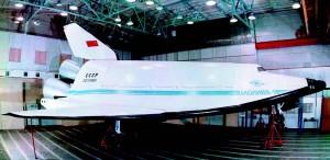 Орбитальный самолет «Молния-1»