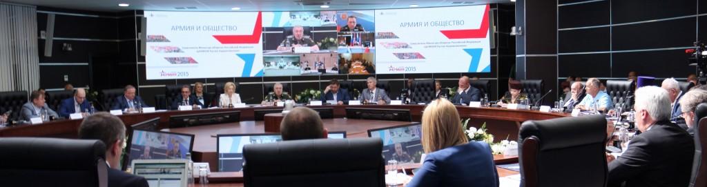 """Форум, Армия, 2015, """"круглый стол"""", """"армия и общество"""""""