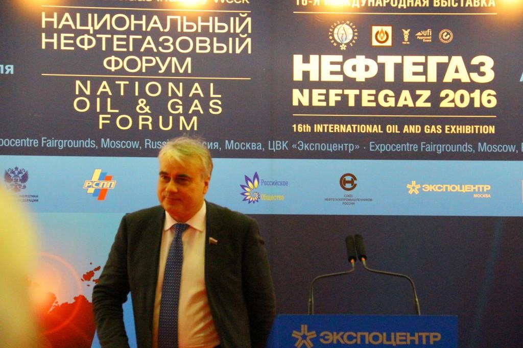Председатель Комитета по энергетике Госдумы РФ Павел Завальный, Нефтегаз-2016