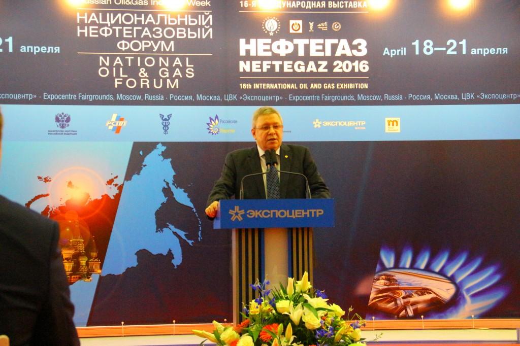 Заместитель председателя Банка России Александр Торшин, Нефтегаз-2016