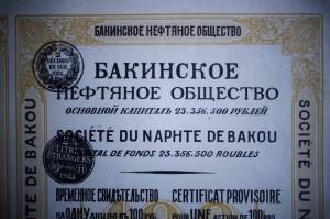 Бакинское, нефтяное, общество. свидетельство, акция