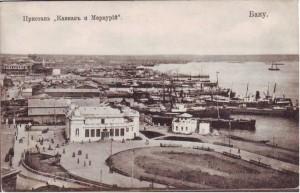 пристань, нефтеналивной, флотилии, Кавказ, Меркурий, порт