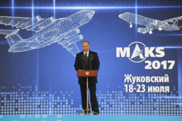 Путин, открывает, МАКС, 2017