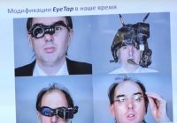 технологий, виртуальной реальности