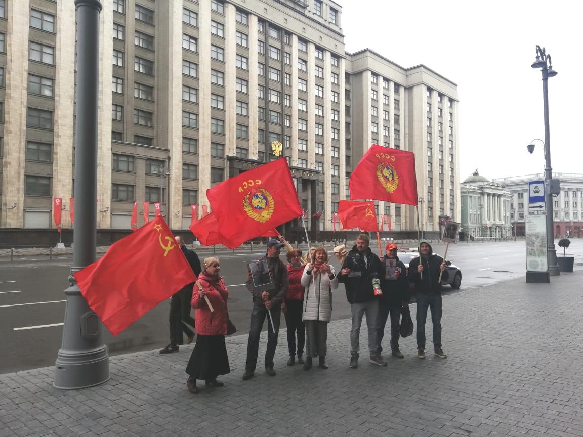 Бессмертный полк, Москва, День Победы, 2020.