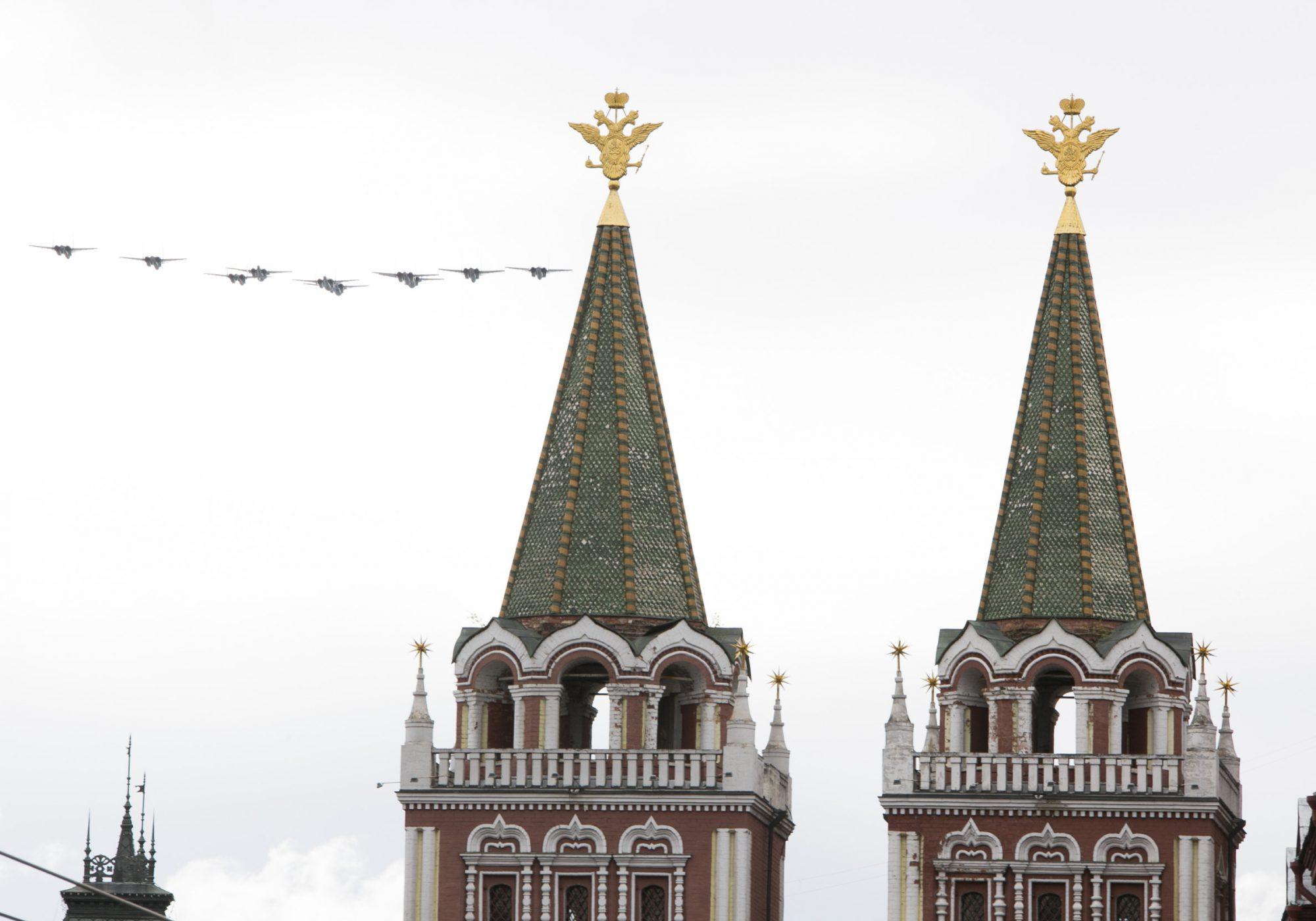 Авиационный, парад, Бессмертный полк, Москва, День Победы,