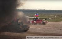 танковый биатлон, 2020, Россия, Китай