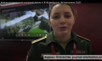 Военно-космическая академия имени А.Ф.Можайского, Интерполитех, 2020,
