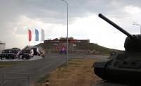 День инноваций Минобороны, танковый биатлон