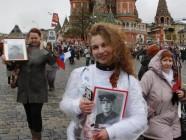 Бессмертный полк, Москве, 9 мая, 2017