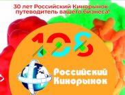 108, кинорынок, российский, кино, дистрибуция