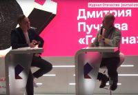 Wink, ростелеком, Дмитрий Пучков, гоблин