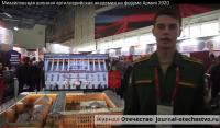 Курсант,Армия,2020,истории,академии,Михайловская военная артиллерийская академия,форум